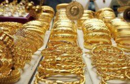 وقت مناسبی برای خرید طلا است؟/احتمالا قیمت طلا در همین حدود فعلی ثابت خواهد ماند!