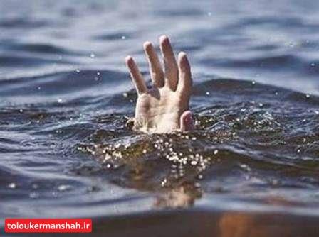 غرق شدن مرد میانسال در اسلام آبادغرب