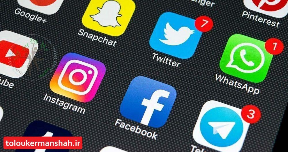 طرح مجلس برای انسداد کلیه شبکههای اجتماعی خارجی، اعلام وصول شد