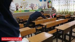 بازگشایی آموزشگاههای زبان و علمی در کرمانشاه