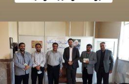 چهارمین دوره انتخابات هیات رئیسه کانون مداحان کرمانشاه برگزار شد
