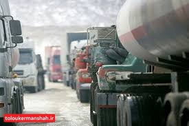 ورود کامیونهای حامل مواد سوختی به درون شهرها ممنوع شد