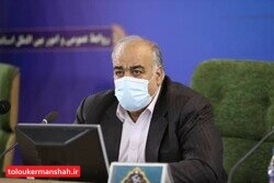 """اعمال ۱۹ محدودیت کرونایی در کرمانشاه/ مدارس از فردا """"تعطیل"""" میشوند"""