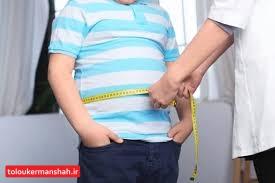 اضافه وزن دانشآموزان کرمانشاهی کنترل میشود