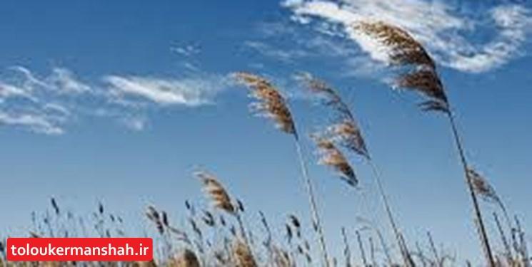 آغاز وزش باد خنک پاییزی در کرمانشاه/ بارش پراکنده باران در استان پیشبینی میشود