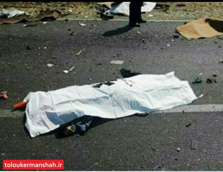یک کشته و ۲ زخمی در حادثه رانندگی شهر کرمانشاه
