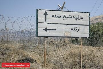 """زیرساختها را برای تردد مسافر در""""شوشمی""""، """"شیخ صله"""" و """"سومار"""" آماده میکنیم"""