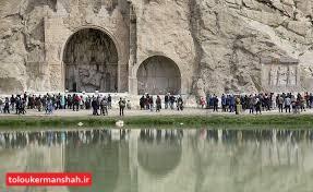 بازدید از موزهها و اماکن تاریخی و فرهنگی کرمانشاه ۶ مهر رایگان است