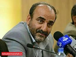 پیام تسلیت شهردار کرمانشاه به مناسبت در گذشت استاد سید محسن حبیبی