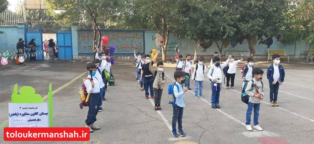 خبر مرگ یازده دانش آموز کرمانشاهی بر اثر کرونا کذب است