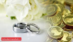 معضل پرداخت مهریه و راهی دراز تا درمان اصلی/در بخشنامه جدید زوج درصورتی بازداشت می شود که توان پرداخت داشته باشد/نیاز به تصویب طرح حمایت از حقوق مادی و معنوی زوجه و زوج داریم