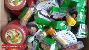 امحاء بیش از ۳۴ تن مواد خوراکی و آرایشی و بهداشتی غیرمجاز در ۶ ماهه اول امسال
