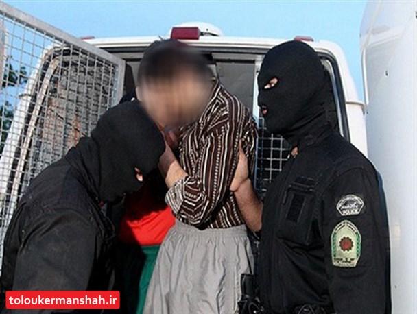 دستگیری شرور و قاتل مسلح فراری در کرمانشاه