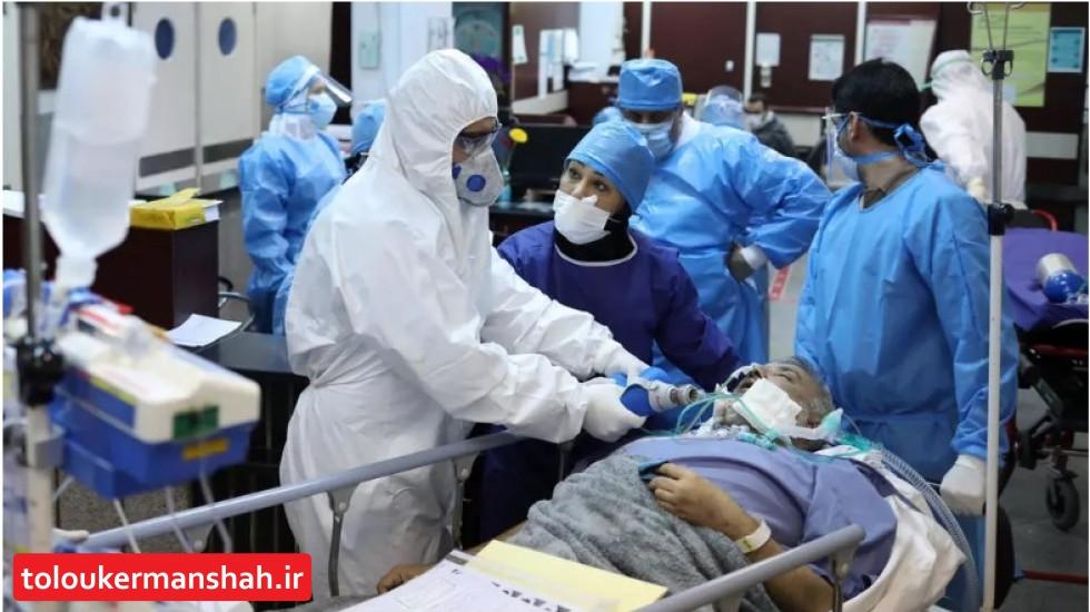 تعداد موارد بستری مبتلا به کرونا در استان به بیش از ۱۲ هزار نفر رسید