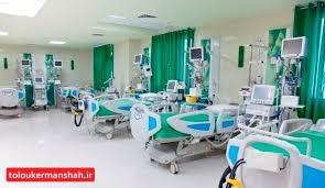 """مجوز سرمایهگذاری بیمارستان """"ویانا"""" باطل شده است/این پروژه می توانست برای بیش از هزار نفر در کرمانشاه ایجاد اشتغال کند"""