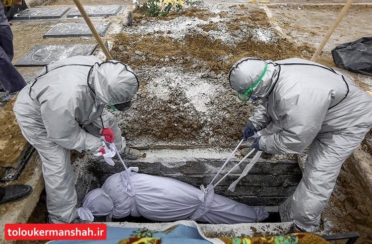 کرونا جان ۱۳ کرمانشاهی دیگر را گرفت/شمار جان باختگان در استان به ۷۵۰ نفر رسید