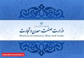 آقای مدیر کل، متهم اصلی نابسامانی در تعیین قیمت کالاهای اساسی و عدم نظارت بر تفاوت روزانه و افزایش نرخ ها در مناطق مختلف کرمانشاه کیست⁉️