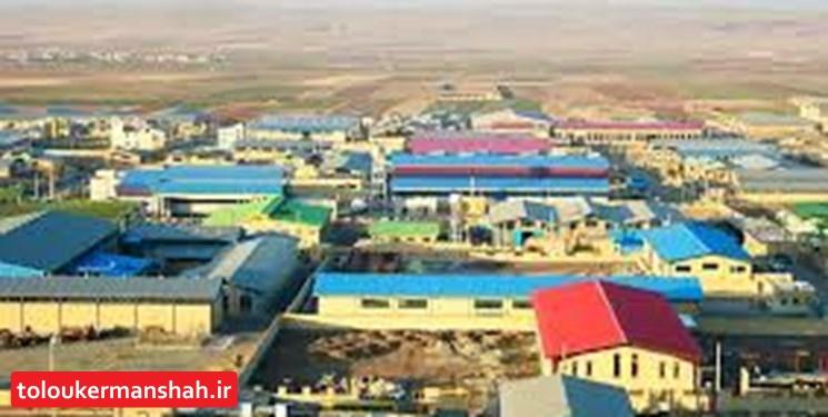 رشد ۱۹۰ درصدی انعقاد قرارداد واگذاری در شهرکهای صنعتی کرمانشاه