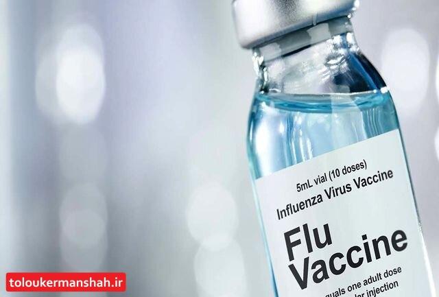 """عمده گروههای پرخطر کرمانشاه """"واکسن آنفلوآنزا"""" دریافت کردهاند"""