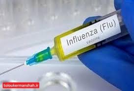 کرمانشاهیان در انتظار دریافت واکسن آنفلوانزا از داروخانه ها/تحریم ها و معضل انتقال پول مانع رسیدن واکسن آنفلوآنزا شد