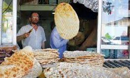 از امروز؛ اجرای طرح ویژه نظارت بر نانواییهای کرمانشاه