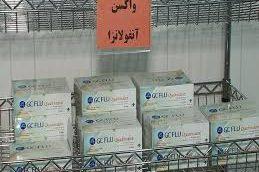 واکسن آنفلوانزا تا پایان هفته در داروخانه های کرمانشاه توزیع می شود/در پاییز امسال اپیدمی آنفلوانزا نداشته ایم