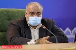 پیام تقدیر و تشکر استاندار کرمانشاه از همکاری مردم در اجرای طرح اعمال محدودیت های جدید