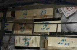 بار قاچاق با پوشش مبل به عراق نرسید/ کشف ۷ میلیارد کالای قاچاق از یک تریلی در قصرشیرین