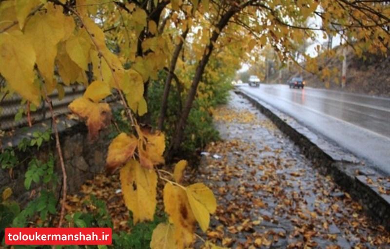 چشم انداز وضعیت جوی کرمانشاه طی چند روز آینده