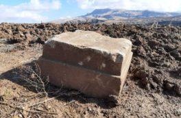 جزییات جدید از کشف سنگهای باستانی در کرمانشاه