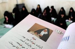 سوادآموزی در کرمانشاه، از خواندن تا مهارت/ یک نفر را باسواد کنید ۹۰۰ هزار تومان پاداش بگیرید