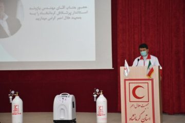 افتتاح بانک امانات تجهیزات پزشکی جمعیت هلال احمر کرمانشاه