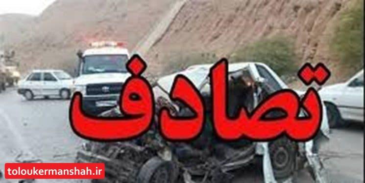 زخمی شدن ۱۱ نفر بر اثر وقوع ۲ تصادف رانندگی در جادههای روانسر