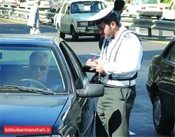 جریمه یک میلیون ریالی ورود خودروها به محدود طرح زوج و فرد در کرمانشاه