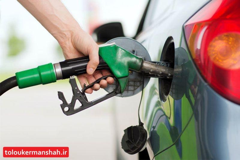مصرف انواع فرآوردههای نفتی در کرمانشاه کاهش یافت