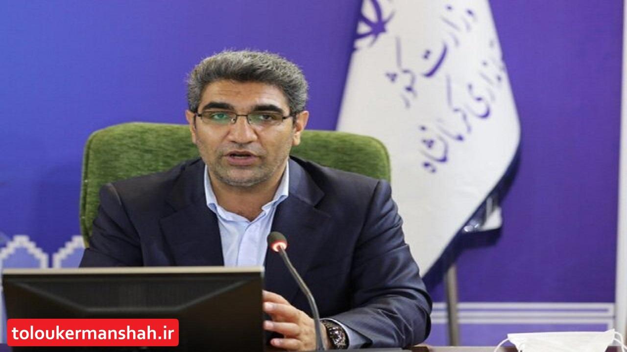 برخورداری یازده شهرستان کرمانشاه از مزیت معافیت مالیاتی
