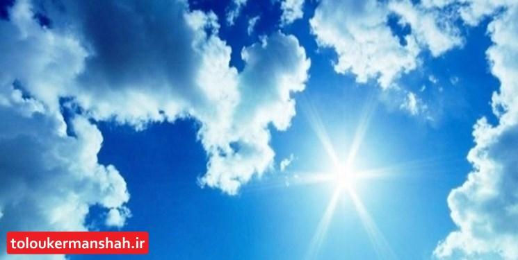 پیشبینی جوی آرام و پایدار در کرمانشاه/ هوا گرمتر میشود