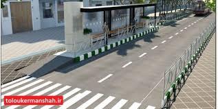 آغاز عملیات اجرایی طولانیترین پیاده راه کشور در کرمانشاه