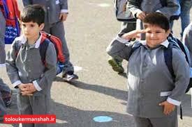۳۰.۱ درصد دانش آموزان دارای اضافه وزن و چاقی اند/لاغری ۶ درصد جمعیت دانش آموزی