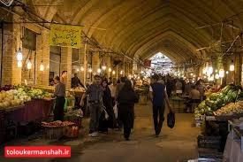 بازارهای سرپوشیده و بازار روزها، پاساژها ومراکز تجاری بزرگ/میادین میوه و تره بار و دستفروشان