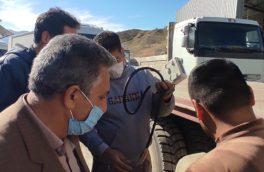 سیستم دیپ دیجیتالی باک کامیون ها در مرز شیخ صله راه اندازی شد