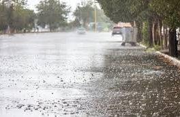 آخر هفته بارانی در کرمانشاه/ دمای هوا کاهش مییابد