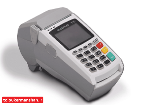 ثبت نام پزشکان و صاحبان مشاغل پیراپزشکی برای دریافت دستگاه کارتخوان بانکی