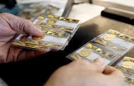 پیش بینی قیمت سکه تا پایان سال