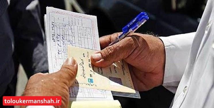 کرمانشاهیها امسال بیش از ۴۹ میلیارد تومان جریمه شدند