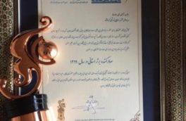 پتروشیمی کرمانشاه برای دوازدهمین سال متوالی صادرکننده برتر استان شد