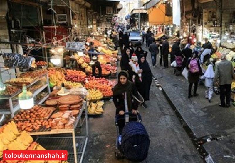 گرانی افسارگسیخته در کرمانشاه
