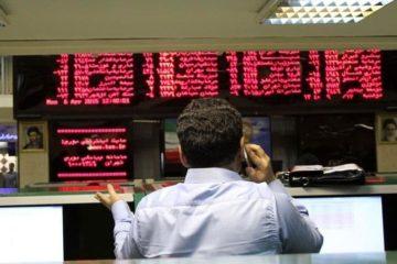 سهام بورس را ارزان نفروشید/ به معترضان بورس حق بدهیم
