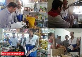 تشریح اقدامات صورت گرفته در برنامه سلامت نوروزی ۱۴۰۰ با اولویت مدیریت و کنترل ویروس کرونا در کرمانشاه