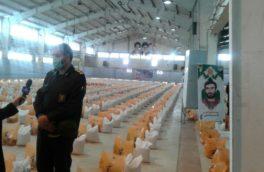 کلیه توان ما قطع زنجیره کرونا است/شش هزار بسته کمک مومنانه امروز در شهرستان کرمانشاه توزیع می شود